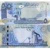 валюта_бахрейн.jpg