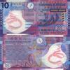валюта_гонконг.jpg