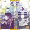 валюта_израиль_50новых_шейкелей.jpg