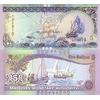 валюта_мальдивские_руфии.jpg