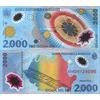 валюта_румынские_левы.jpg