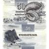 валюта_фарерские_острова_кроны.jpg