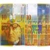 валюта_швейцария_франки.jpg