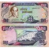 валюта_ямайские_доллары.jpg