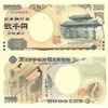 валюта_японские_иены.jpg