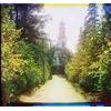 Аллея в Харитоновском саду.jpg