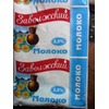 Заволжский молоко.jpg