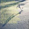 9. Одинокие.jpg