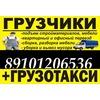 ce39ecc0d8d11f7bd4b621ffdd780f53.img1318359974_0_511511.JPG