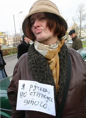 Изображение с http://www.ljplus.ru/img4/k/l/kladun/shame_1.jpg