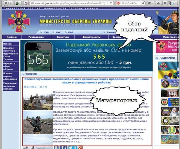 Изображение с http://ic.pics.livejournal.com/zuhel/343192/4128/4128_original.jpg