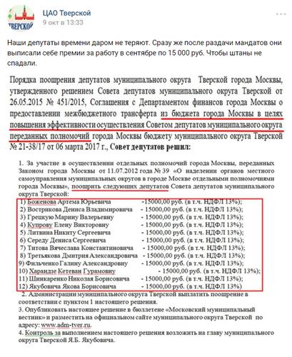 Изображение с http://antimaidan.ru/sites/default/files/skrinshot_16-10-2017_121710.png