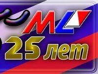 Изображение с http://dzerjinsk.ru/sites/default/files/news/2011/11/318.jpg