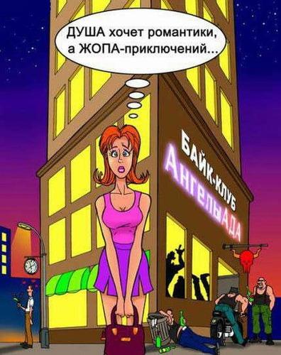 Изображение с http://img1.liveinternet.ru/images/attach/b/3/5/455/5455826_1098.jpg