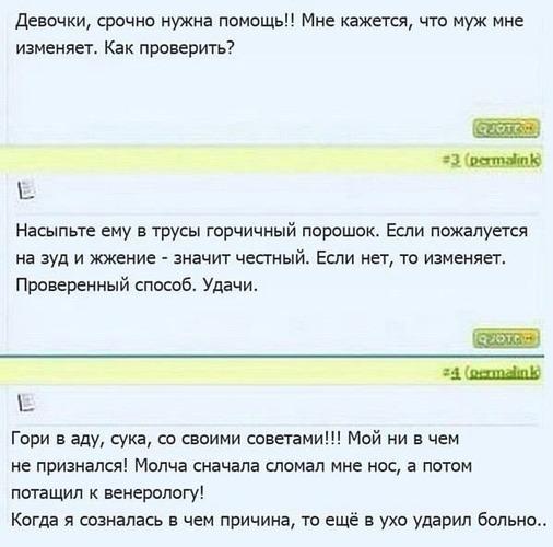 Изображение с http://4put.ru/pictures/max/1086/3338120.jpg