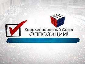 Изображение с http://ronsslav.com/wp-content/uploads/2012/12/ks.jpg
