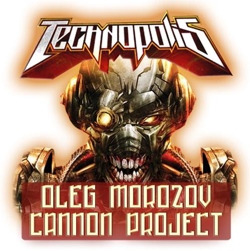 Изображение с http://img.nnow.ru/data/myupload/0/22/22019/texnopolis-v-inet-morozov-cannon-pro.png