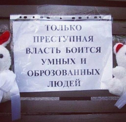 Изображение с http://pp.vk.me/c637824/v637824953/4f41/hrEefBrZi-o.jpg