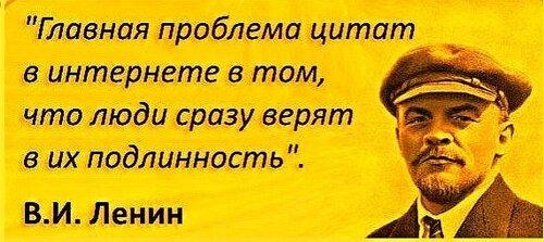Изображение с http://img-fotki.yandex.ru/get/6839/48230466.a53/0_b067a_5a1e5f7c_-1-L.jpg