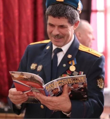 Изображение с https://4.bp.blogspot.com/-Ahxh6eIocUU/WEfeduZMU7I/AAAAAAAAARo/f34Os0_BylACofMcFUdlOTnbGcy5IWpsQCLcB/s640/marins_group_1.jpg