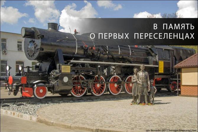 Изображение с http://ic.pics.livejournal.com/bernigor/54430547/371941/371941_900.jpg