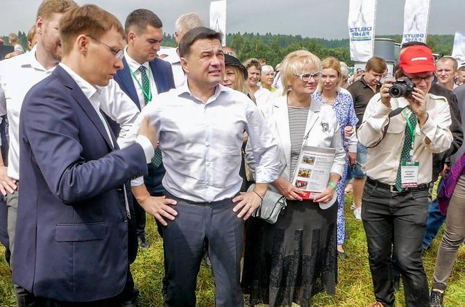 Изображение с http://www.marinsgroup.ru/images/stories/News/2018/07/25/den_polyaksmg_2_x1920.jpg