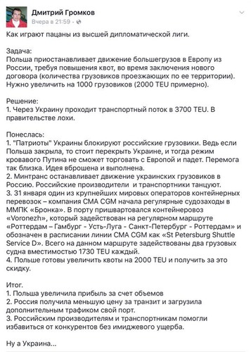 Изображение с http://cs8.pikabu.ru/post_img/2016/02/15/7/1455535976173383519.jpg