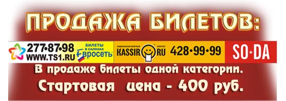 Изображение с http://img.nnow.ru/data/myupload/0/22/22019/texnopolis-v-inet-prodazha-biletov-bez-logo.png