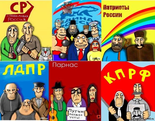 Изображение с http://pp.vk.me/c626423/v626423499/2cfba/2VM1MKBY-4s.jpg