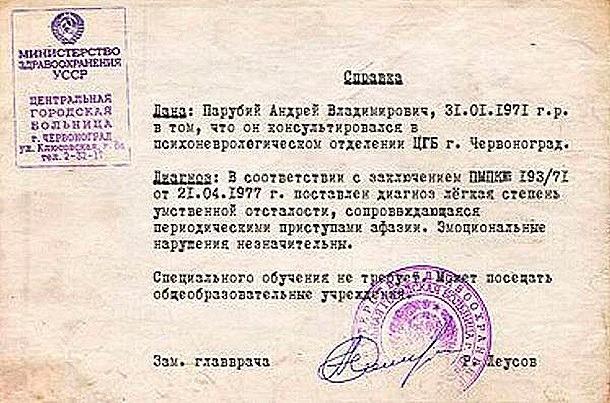 Изображение с http://kor.ill.in.ua/m/610x0/1471606.jpg