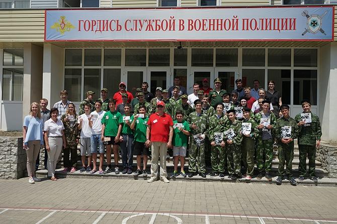 Изображение с http://www.marinsgroup.ru/images/stories/News/2017/06/05/02.jpg