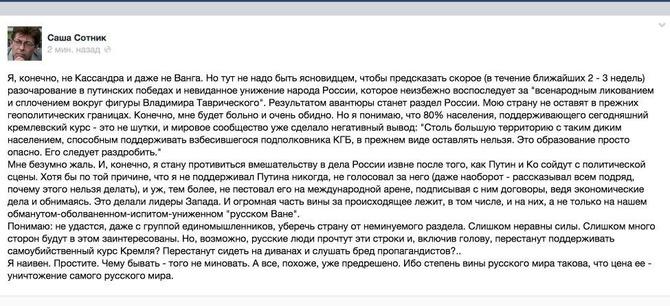 Изображение с http://i59.fastpic.ru/big/2014/0414/74/8eb7ec19dc32a6ff8bb8013e46754f74.jpg