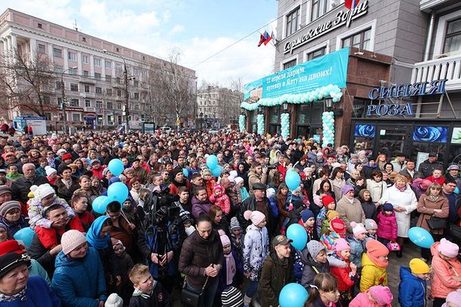 Изображение с http://www.marinsgroup.ru/images/stories/News/2017/04/013/img02.jpg
