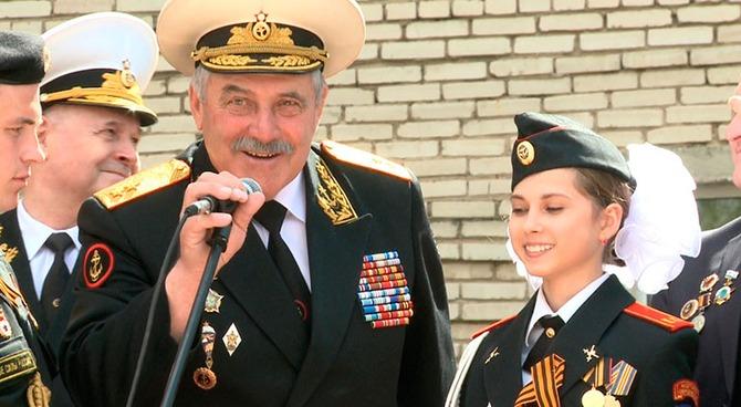 Изображение с http://www.marinsgroup.ru/images/stories/News/2016/05/01/03.jpg