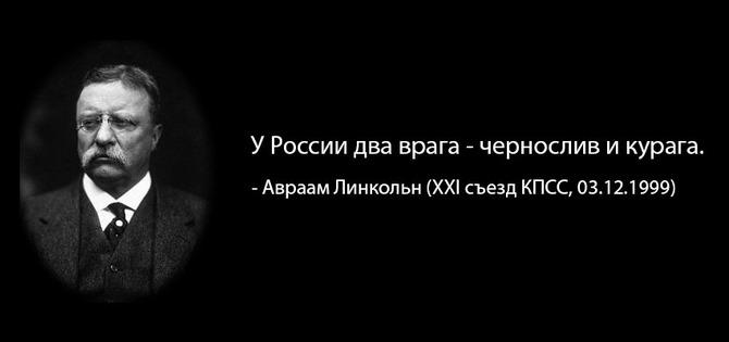 Изображение с http://4put.ru/pictures/max/1134/3485332.jpg