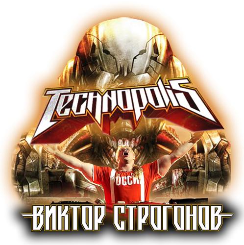 Изображение с http://img.nnow.ru/data/myupload/0/22/22019/texnopolis-v-inet-stroganov.png