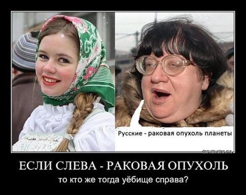 Изображение с http://img-fotki.yandex.ru/get/5814/27037827.36/0_6c626_badad68c_L.jpg