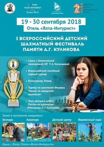 Изображение с https://yaltaintourist.ru/upload/resize_cache/iblock/14e/570_1000_1/%D0%B0%D1%84%D0%B8%D1%88%D0%B0.jpg