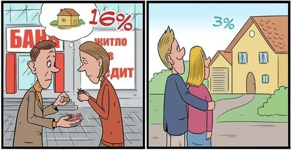 Изображение с http://i.tyzhden.ua/content/photoalbum/2013/september/20/foty/17.jpg