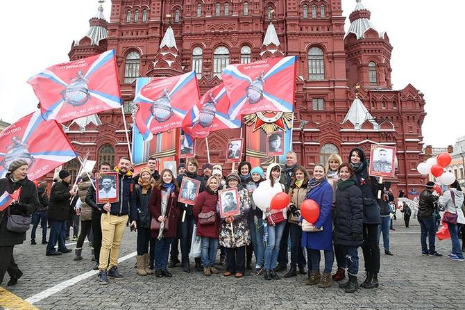 Изображение с http://www.marinsgroup.ru/images/stories/News/2017/05/08/01.jpg