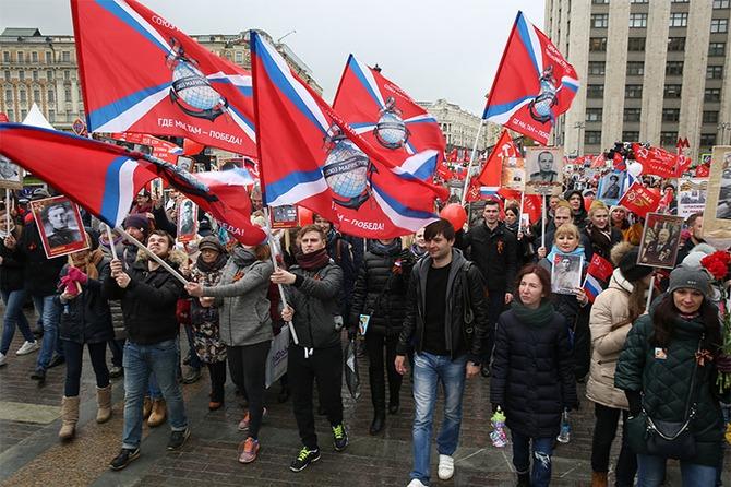 Изображение с http://www.marinsgroup.ru/images/stories/News/2017/05/08/02.jpg