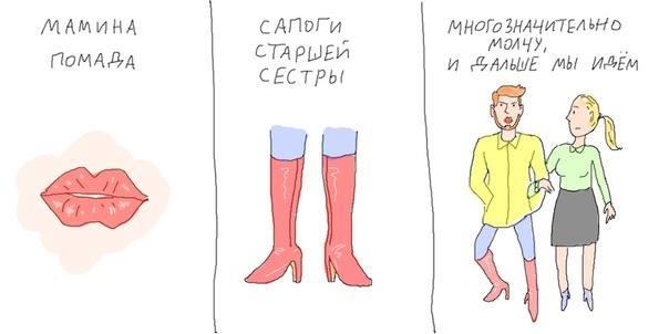 Изображение с http://pp.vk.me/c621330/v621330439/19e72/z2_gA10s_yE.jpg