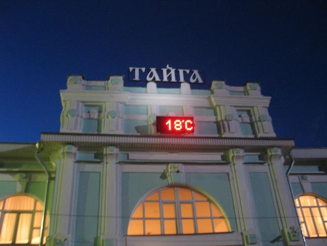 Изображение с http://zundercom.narod.ru/fotogallery/traingallery/images/265.jpg