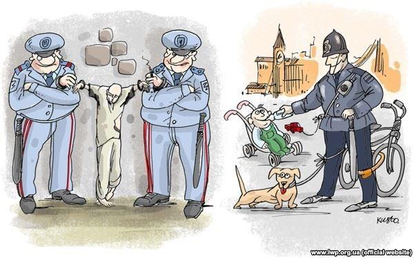 Изображение с http://i.tyzhden.ua/content/photoalbum/2013/september/20/foty/04.jpg