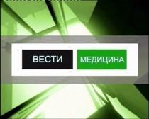 Изображение с http://img.nnow.ru/data/myupload/1/612/1612529/vesmed.jpg