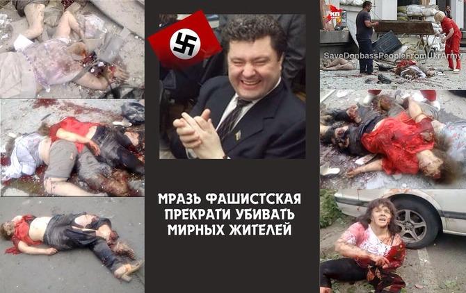 Изображение с http://f1.mylove.ru/lSyU6OUxtF.jpg