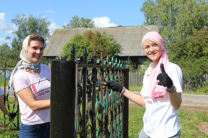 Изображение с https://sun9-34.userapi.com/c855228/v855228297/d8862/50X07DIc8ds.jpg