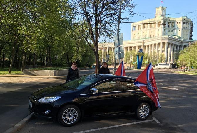 Изображение с http://www.marinsgroup.ru/images/stories/News/2016/05/10/1.jpg