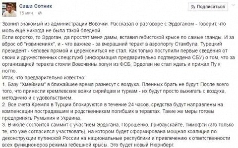 Изображение с http://oper.ru/static/data/forum/18/fb_img_14672905571518461.jpg
