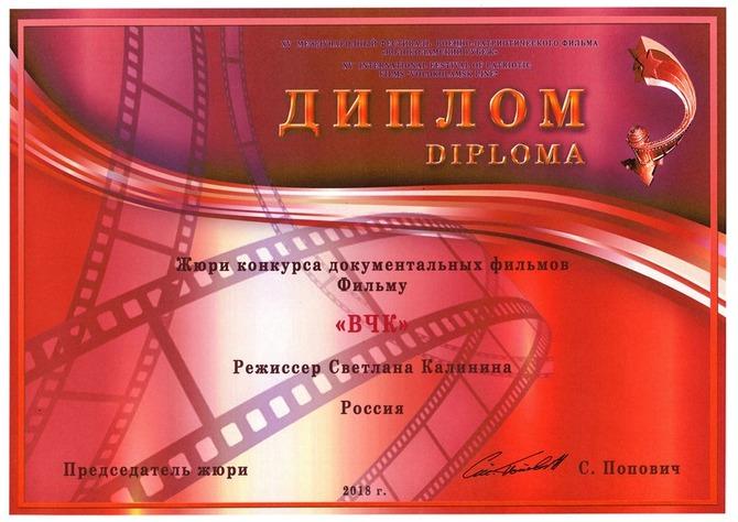 Изображение с https://pp.userapi.com/c848520/v848520149/92429/1jGF-cZ5luc.jpg